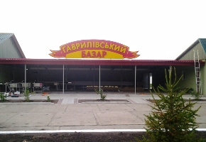 кришная установка Гаврилівський базар