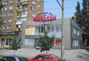 торговий дім Шпалери