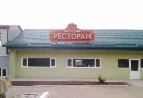 Ресторан крышная установка